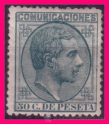 1878 ALFONSO XII, EDIFIL Nº 196 * (Sellos - España - Alfonso XII de 1.875 a 1.885 - Nuevos)