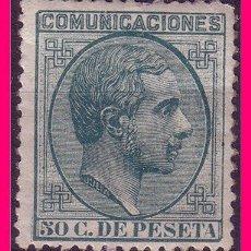 Sellos: 1878 ALFONSO XII, EDIFIL Nº 196 *. Lote 21583455