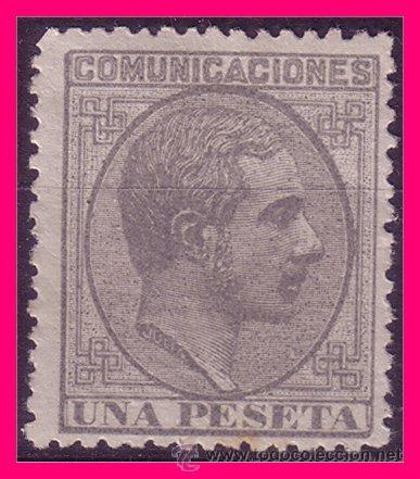 1878 ALFONSO XII, EDIFIL Nº 197 * (Sellos - España - Alfonso XII de 1.875 a 1.885 - Nuevos)