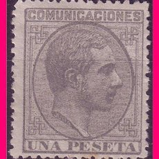 1878 Alfonso XII, Edifil nº 197 *