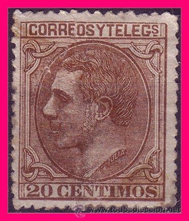 1879 ALFONSO XII, EDIFIL Nº 203 * (Sellos - España - Alfonso XII de 1.875 a 1.885 - Nuevos)