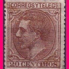 Sellos: 1879 ALFONSO XII, EDIFIL Nº 203 * . Lote 21584584