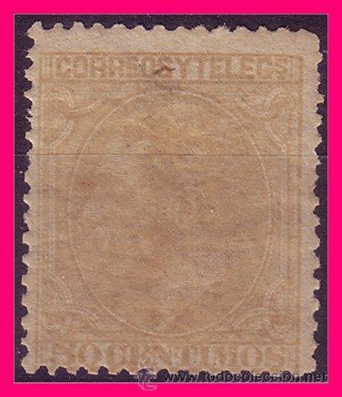 1879 ALFONSO XII, EDIFIL Nº 206 * (Sellos - España - Alfonso XII de 1.875 a 1.885 - Nuevos)