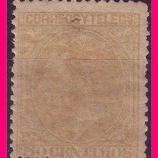 Sellos: 1879 ALFONSO XII, EDIFIL Nº 206 * . Lote 21584765