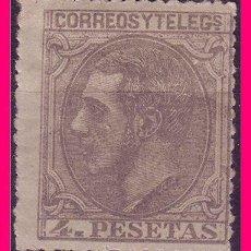 Sellos: 1879 ALFONSO XII, EDIFIL Nº 208 * . Lote 21584807