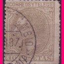 Sellos: 1879 ALFONSO XII, EDIFIL Nº 209 (O) . Lote 21585358