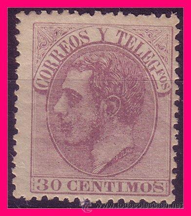 1882 ALFONSO XII, EDIFIL Nº 211 * (Sellos - España - Alfonso XII de 1.875 a 1.885 - Nuevos)