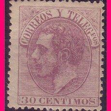 Sellos: 1882 ALFONSO XII, EDIFIL Nº 211 * . Lote 21585473