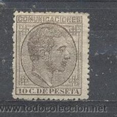 Sellos: ESPAÑA, 1878, ALFONSO XII - EDIFIL 192. Lote 21678815