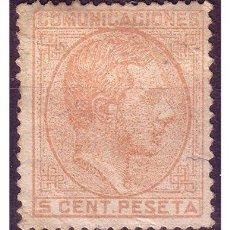 Sellos: 1878 ALFONSO XII, EDIFIL Nº 191 (*). Lote 22043606
