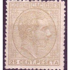 Sellos: 1878 ALFONSO XII, EDIFIL Nº 194 (*). Lote 22043710
