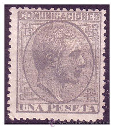 1878 ALFONSO XII, EDIFIL Nº 197 (*) (Sellos - España - Alfonso XII de 1.875 a 1.885 - Nuevos)