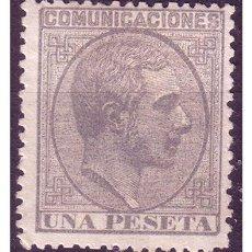 Sellos: 1878 ALFONSO XII, EDIFIL Nº 197 (*). Lote 22043747