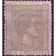 Sellos: 1875 ALFONSO XII, EDIFIL Nº 163 (*). Lote 22044085