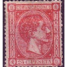 Sellos: 1875 ALFONSO XII, EDIFIL Nº 165 (*). Lote 22044132