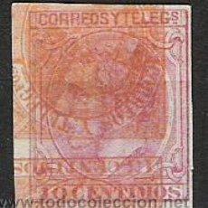 Sellos: 2915-PRUEBA MACULATURA ALFONSO XII 2 SELLOS EN UNO Nº202 Y 210 SIN DENTAR DOBLE IMPRESION. Lote 26630806