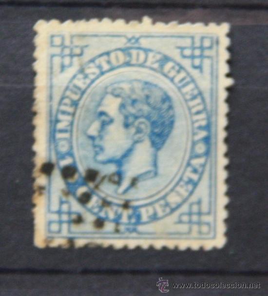 ESPAÑA EDIFIL 184 - ALFONSO XII - AÑO 1876 USADO SPAIN..............ES-411 (Sellos - España - Alfonso XII de 1.875 a 1.885 - Usados)