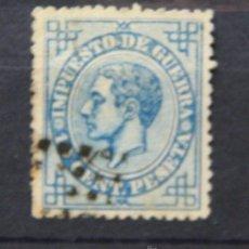 Sellos: ESPAÑA EDIFIL 184 - ALFONSO XII - AÑO 1876 USADO SPAIN..............ES-411. Lote 22595299