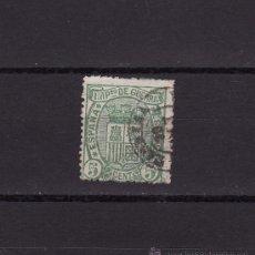 Sellos: 1875 ESCUDO ESPAÑA 5 C VERDE MANFIL154. Lote 22982486
