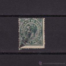 Sellos: 1876 IMPUESTO DE GUERRA 5 C VERDE MANFIL 183. Lote 22982624