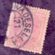 Sellos: ASTURIAS.- MATASELLO FECHADOR TREBOL DE RIBADESELLA EN NEGRO SOBRE SELLO Nº 207. Lote 23283917