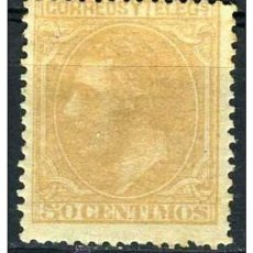 Sellos: ALFONSO XII, 1879, 50 CTS*. Lote 23546063