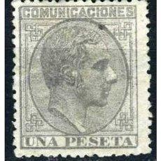 Sellos: ALFONSO XII, 1878, 1 PTA*. Lote 23552121