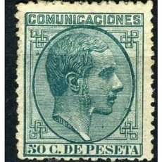 Sellos: ALFONSO XII, 1878, 50 CTS*. Lote 23552162