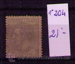 ESPAÑA 1879 - ALFONSO XII - EDIFIL 204 (Sellos - España - Alfonso XII de 1.875 a 1.885 - Nuevos)