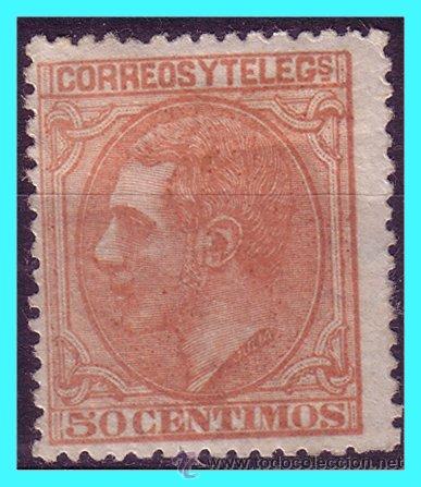1979 ALFONSO XII, EDIFIL Nº 206 * (Sellos - España - Alfonso XII de 1.875 a 1.885 - Nuevos)