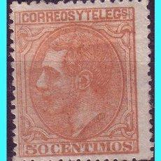 Sellos: 1979 ALFONSO XII, EDIFIL Nº 206 *. Lote 24333870