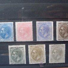 Sellos: ESPAÑA,1879,EDIFIL NE4-NE10,SERIE COMPLETA,NO EXPENDIDOS,NUEVOS CON GOMA Y SIN FIJASELLOS,LUJO. Lote 24390982