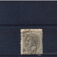 Sellos: ALFONSO XII 1879 EDIFIL 200 VALOR 2010 CATALOGO 5.50 EUROS. Lote 24511530