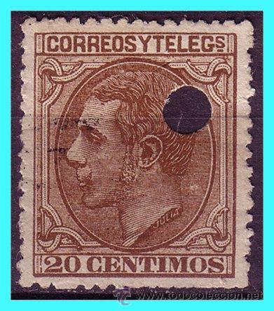 1879 ALFONSO XII, EDIFIL Nº 203T (Sellos - España - Alfonso XII de 1.875 a 1.885 - Usados)