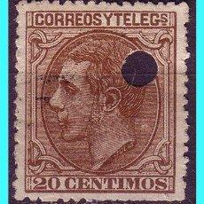 Sellos: 1879 ALFONSO XII, EDIFIL Nº 203T. Lote 24928213