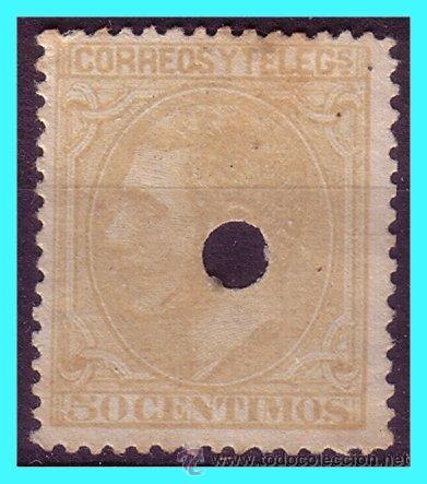 1879 ALFONSO XII, EDIFIL Nº 206T (Sellos - España - Alfonso XII de 1.875 a 1.885 - Usados)