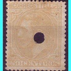 Sellos: 1879 ALFONSO XII, EDIFIL Nº 206T. Lote 24928290