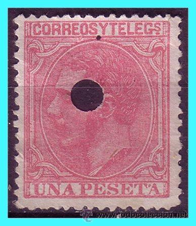 1879 ALFONSO XII, EDIFIL Nº 207T (Sellos - España - Alfonso XII de 1.875 a 1.885 - Usados)