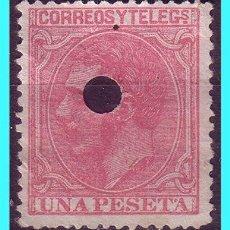 Sellos: 1879 ALFONSO XII, EDIFIL Nº 207T. Lote 24928316