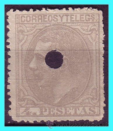 1879 ALFONSO XII, EDIFIL Nº 208T (Sellos - España - Alfonso XII de 1.875 a 1.885 - Usados)