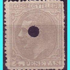Sellos: 1879 ALFONSO XII, EDIFIL Nº 208T. Lote 24928337