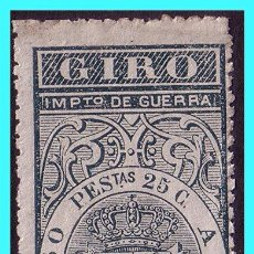 Sellos: FISCALES 1876 GIRO, ALEMANY Nº 92 (*). Lote 25007775