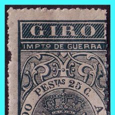 Sellos: FISCALES 1876 GIRO, ALEMANY Nº 101 *. Lote 25009068