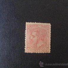 Sellos: ESPAÑA,1879,EDIFIL 202,ALFONSO XII,NUEVO CON GOMA Y SIN SEÑAL DE FIJASELLOS. Lote 25112856