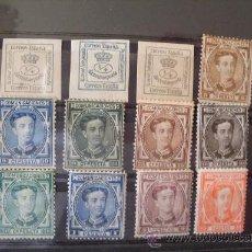Sellos: ESPAÑA,1876,EDIFIL 173-182**/*,CORONA Y ALFONSO XII,COMPLETA,NUEVOS SIN Y CON FIJASELLO,LUJO. Lote 25975468