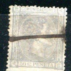 Sellos: EDIFIL 168. ALFONSO XII. 50 CTS AÑO 1875. TIENE UNA RAYA DE TINTA.. Lote 26262644