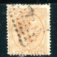 Sellos: EDIFIL 191. ALFONSO XII. 5 CTS AÑO 1878. MATASELLADO. Lote 26262753