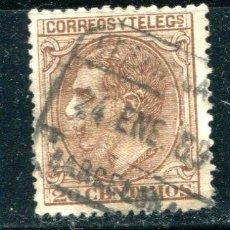 Sellos: EDIFIL 203. ALFONSO XII. 20 CTS AÑO 1879. MATASELLADO. Lote 26262799