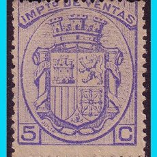 Sellos: FISCALES IMPUESTO DE VENTAS 1875, ALEMANY Nº 1 (*). Lote 26487750