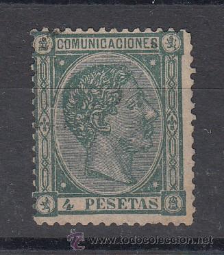 ESPAÑA 170 USADA, ALFONSO XII (Sellos - España - Alfonso XII de 1.875 a 1.885 - Usados)